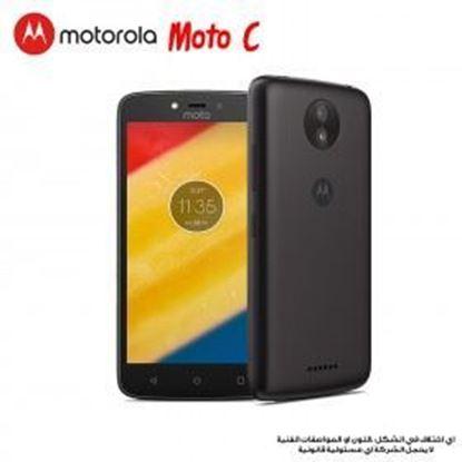 Picture of Motorola Mobile C