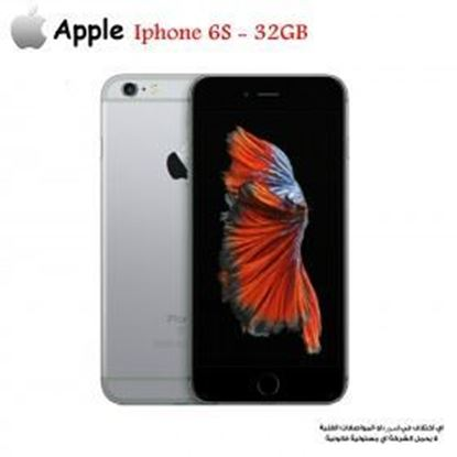 Picture of APPLE IPHONE 6S