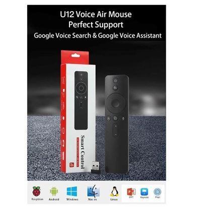 صورة Smart Control Voice Remote
