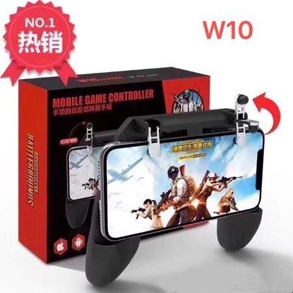 صورة W10 PUBG Mobile Gamepad Controller